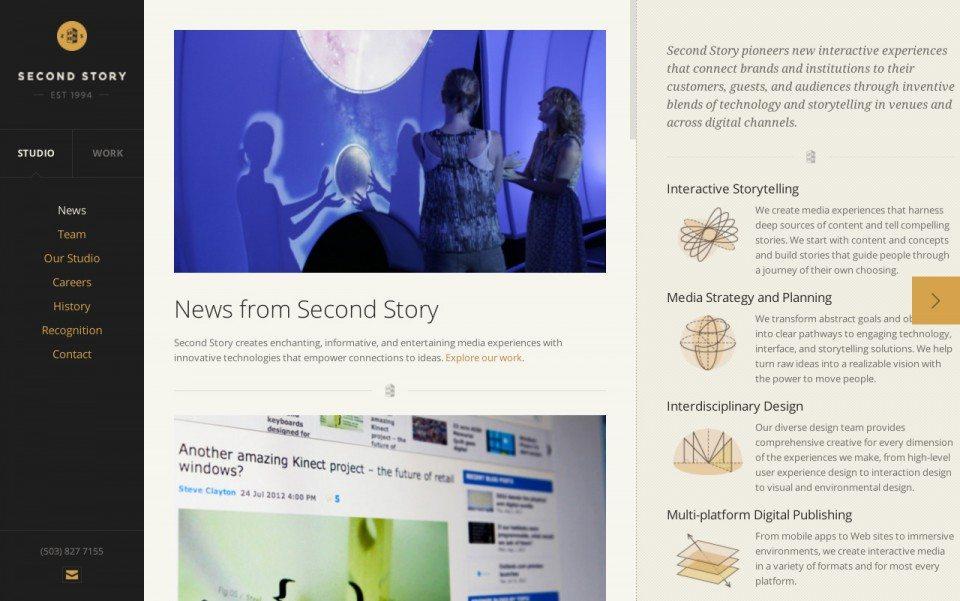 Second Story Interactive Studios Website Screenshot
